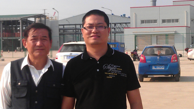 江苏奥瑟亚新材料科技有限公司电子用高科技化学品